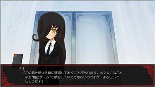 あかいくびわ刹 体験版 Game Screen Shot4