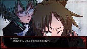 あかいくびわ刹 体験版 Game Screen Shot5