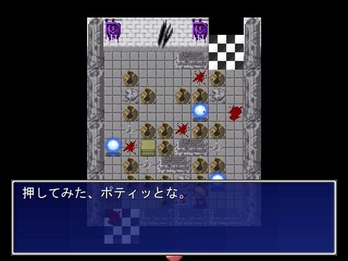 悪夢行進曲 Game Screen Shot1
