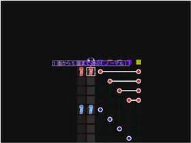 モンストバスター1.5 Game Screen Shot2