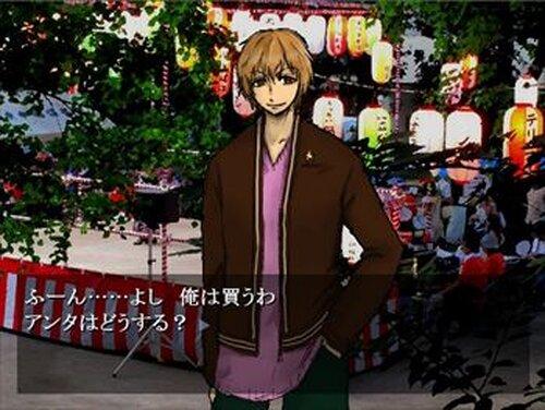 祭りの星語り Game Screen Shot4