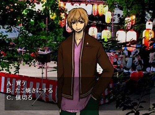 祭りの星語り Game Screen Shot5