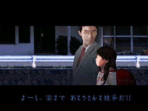 日常侵食ホラー つぐのひ 第三話 Game Screen Shot3