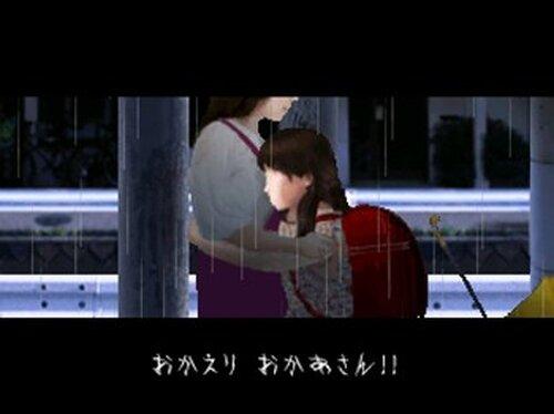 日常侵食リアルホラーつぐのひ -第三話- Game Screen Shot4