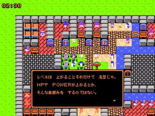 ブラックユウシャ+ Game Screen Shot1