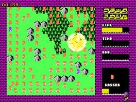 ブラックユウシャ+ Game Screen Shot2