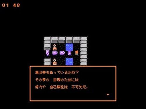 ブラックユウシャ+ Game Screen Shot5