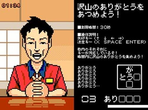 ブラックユウシャ+ Game Screen Shots