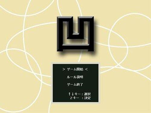 凹 Game Screen Shot2