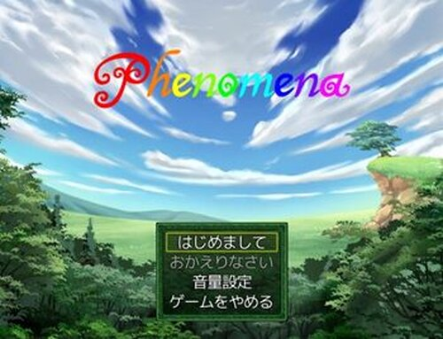 Phenomena(第二章まで) Game Screen Shot2