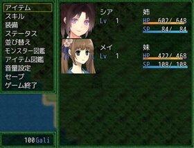 Phenomena(第二章まで) Game Screen Shot5
