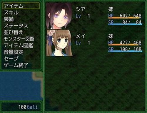 Phenomena(第二章まで) Game Screen Shot5