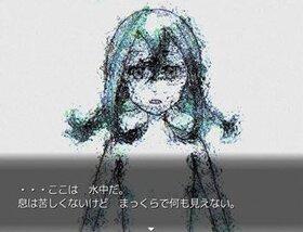 ポイズナッポパイ Game Screen Shot2