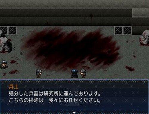 ポイズナッポパイ Game Screen Shot4