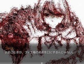ポイズナッポパイ Game Screen Shot5