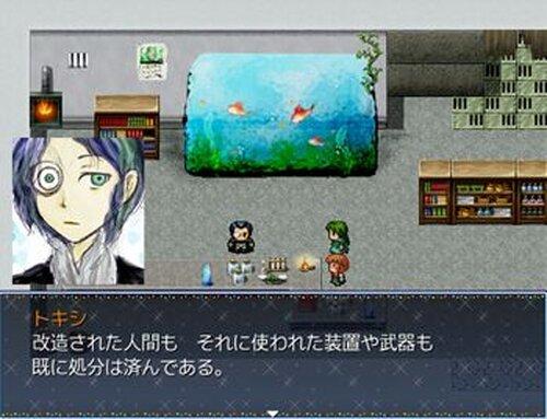 ポイズナッポパイ Game Screen Shots