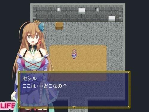 新お嬢様物語2~捕らわれの少女~ Game Screen Shot1