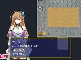 新お嬢様物語2~捕らわれの少女~ Game Screen Shot3