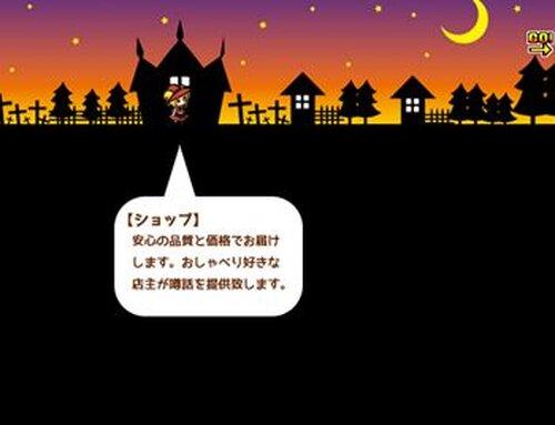 リトルリトルウィッチ Game Screen Shot4