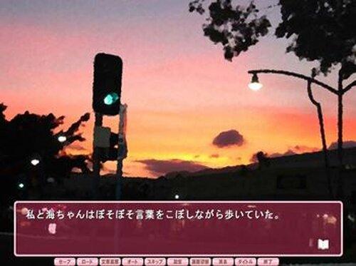 桜色バインダー Game Screen Shot5