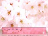 桜色バインダー