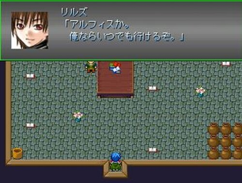 Harted of Requiem Game Screen Shot2