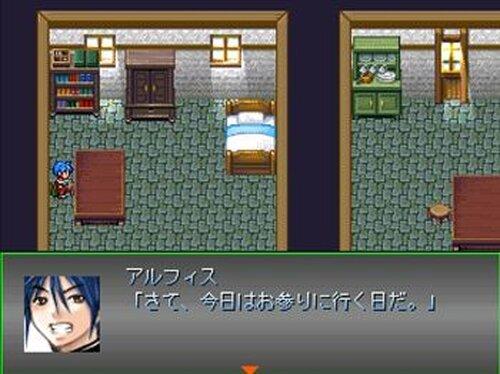 Harted of Requiem Game Screen Shots