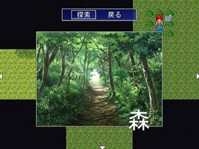 遭難サバイバル~生きる。 Game Screen Shot2