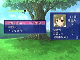遭難サバイバル~生きる。 Game Screen Shot5