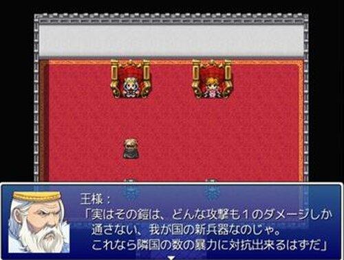 鉄壁の騎士の物語 Game Screen Shot4