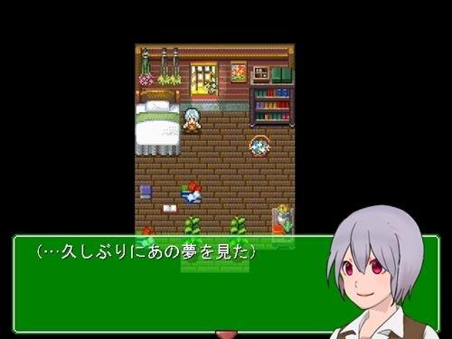 ウロボロスの理想世界 Game Screen Shot