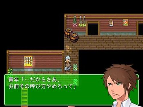 ウロボロスの理想世界 Game Screen Shot3
