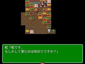 ウロボロスの理想世界 Game Screen Shot4