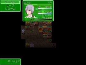ウロボロスの理想世界 Game Screen Shot5