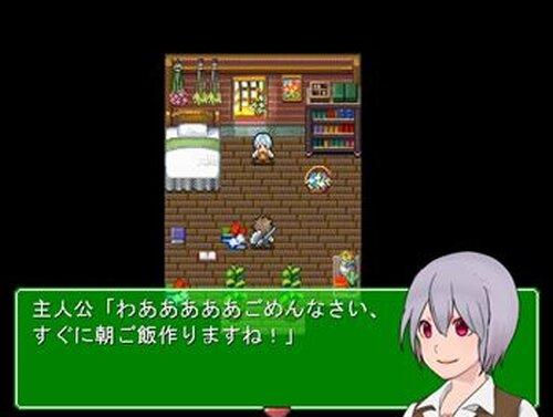 ウロボロスの理想世界 Game Screen Shots