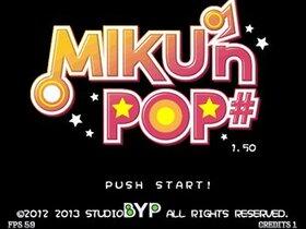 MIKU'n POP#(みっくんぽっぷ しゃーぷ) Game Screen Shot2