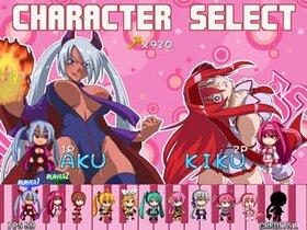 MIKU'n POP#(みっくんぽっぷ しゃーぷ) Game Screen Shot3