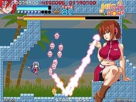 MIKU'n POP#(みっくんぽっぷ しゃーぷ) Game Screen Shot5