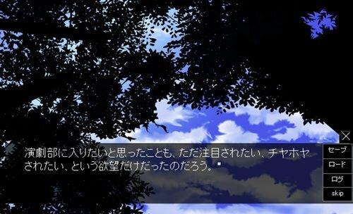ぎと★メモ~犯人は軍曹~体験版ver.1.03 Game Screen Shot1
