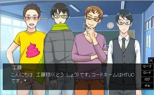 ぎと★メモ~犯人は軍曹~体験版ver.1.03 Game Screen Shot4