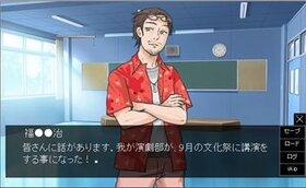 ぎと★メモ~犯人は軍曹~体験版ver.1.03 Game Screen Shot5