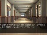 ぎと★メモ~犯人は軍曹~体験版ver.1.03