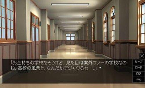 ぎと★メモ~犯人は軍曹~体験版ver.1.03 Game Screen Shots