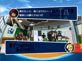 稲歩町ダイナマイトボム・仮版 Game Screen Shot2
