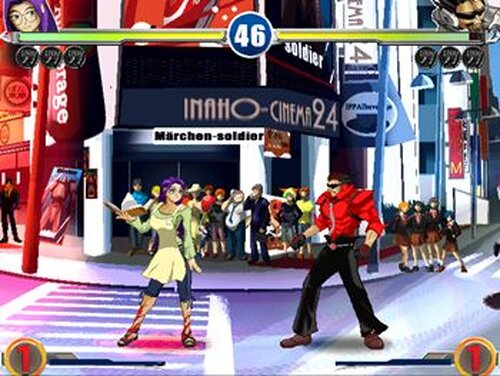 稲歩町ダイナマイトボム・仮版 Game Screen Shot5