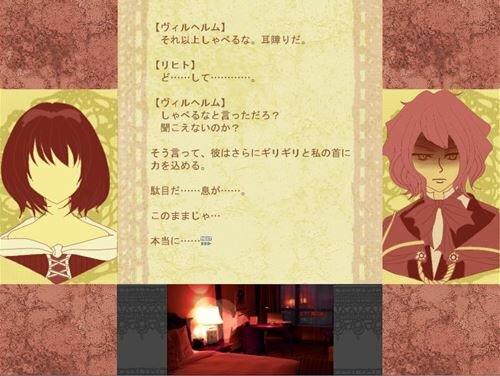 絶望スノーホワイト Game Screen Shot1