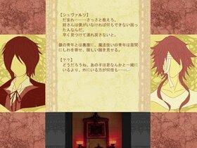 絶望スノーホワイト Game Screen Shot5