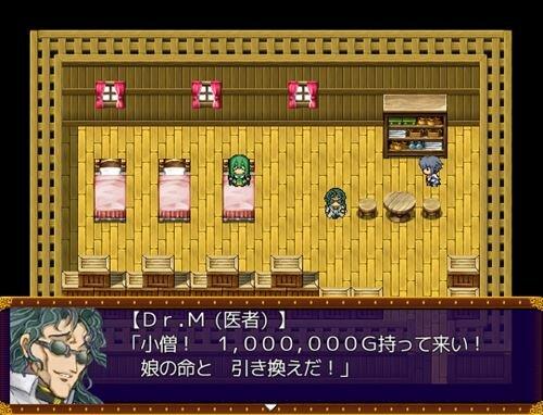 見ろ! 金が山(ゴミ)のようだ!! Game Screen Shot1