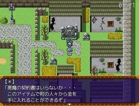 見ろ! 金が山(ゴミ)のようだ!! Game Screen Shot4