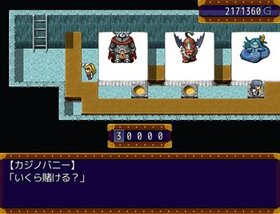 見ろ! 金が山(ゴミ)のようだ!! Game Screen Shot5